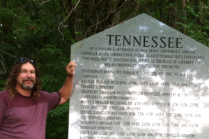 One of many markers on the site detailing the battle. I love history but let's not ever get to this point again as some are pushing for. Our nation torn in two and killing one another by the truckload isn't as much fun as it sounds.